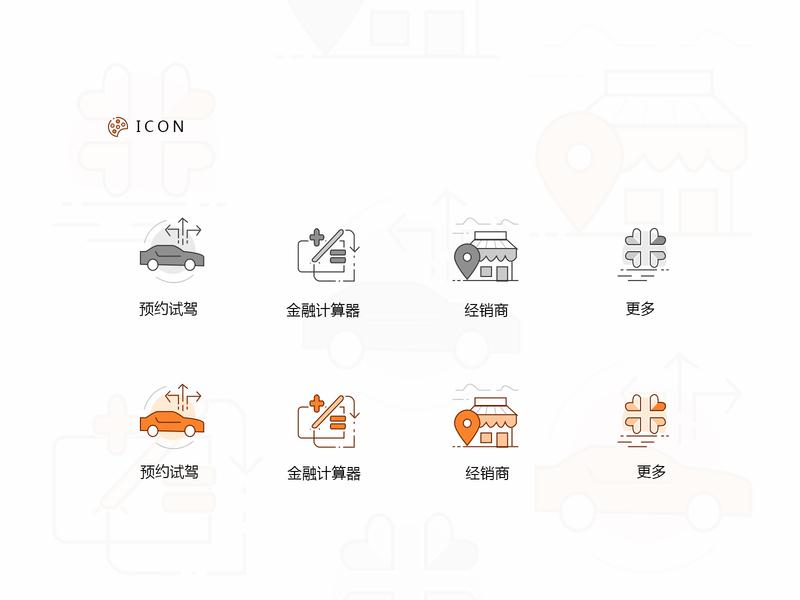 icons exercises ui icon