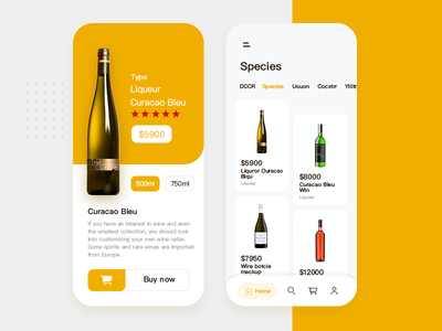 Wine - mall interface