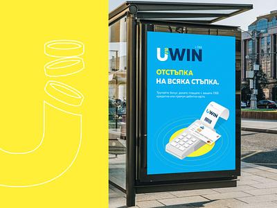 Bonus Program Banking web yellow blue graphic design bank flat ui typogaphy identity brand vector branding illustration design