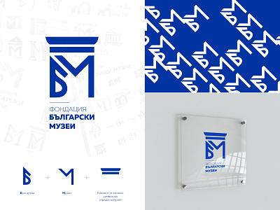 Logo Bulgarian Museums Foundation flat blue graphic design museum clean minimal identity brand symbol design branding logo design logo