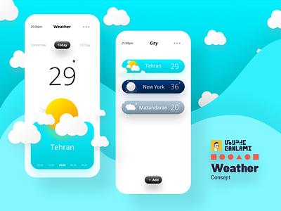 Weather App cloud sun mobile cool weather ui design illustration