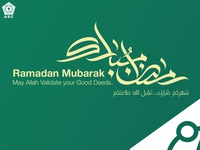 AEC Ramadan Campaign