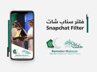 Snapchat Filter - AEC Ramadan Campaign