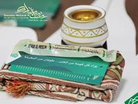 AEC Ramadan Full Campaign