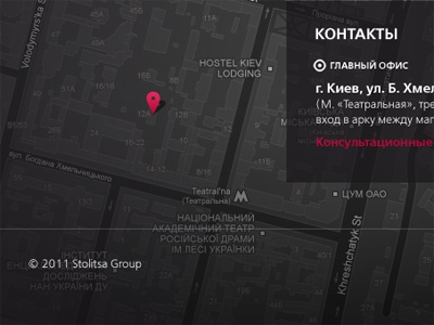 Stolitsa Group contact web map icon