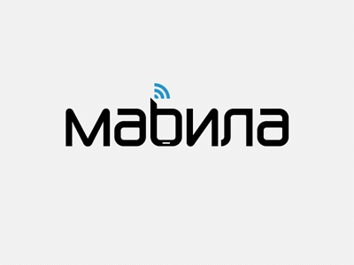 Mabila Logo logo mobile web ukraine