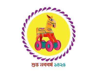 Mnimonic for New Year of Bangladesh
