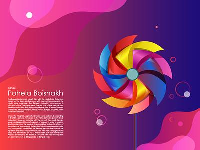 Pohela Boishakh_Bangle new year advertisement color digital marketing branding facebook ads art drawing vector typography illustration design digital painting celebration concept flat  design new year new year card pohela boishakh bangladesh