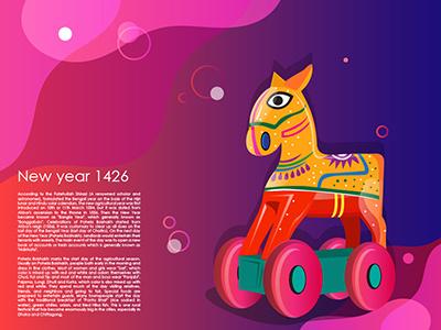 Pohela Boishakh_Bangle new year book arts ux social media design advertisement color vector art drawing new year pohela boishakh digital marketing typography design celebration concept facebook ads digital painting illustration bangladesh