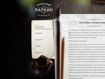 Screen web design