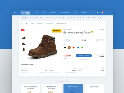 Concept Product Сard product shop interface