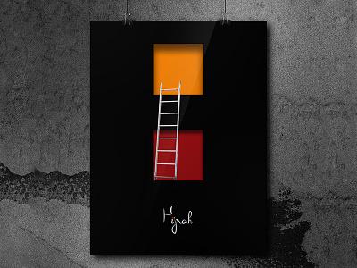 HIJRAH muslim designer visual dawah islamic art islam design design challenge art god allah hijrah