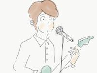 Vocal boy