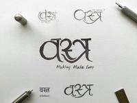 Vastra - Logo Exploration