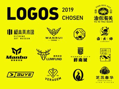 2019 // Brand Logo Summary