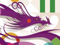 Duad (No.1) - Detail