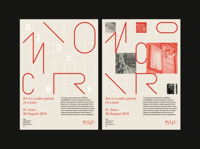 Riga International Biennial of Contemporary Art visual identity