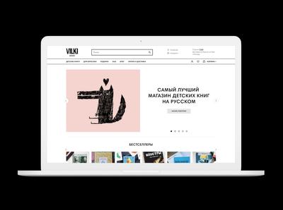 Design for Vilki Books
