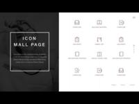 Minimalist home icons