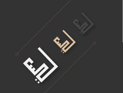 Arabic logo illustration ui ux arabic calligraphy arabic design arabic typography typography logo product design product interface arabic logo