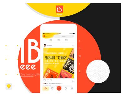 Daily design 14/100 shopping app  IBeee