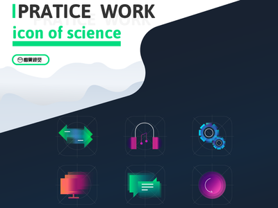 Daily design 17/100 Science and technology practice work