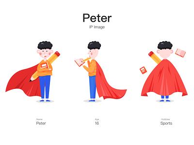 IP Image: Peter vector branding illustration design