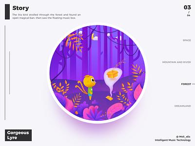 Forest magic - Gorgeous Hammer branding vector illustration design
