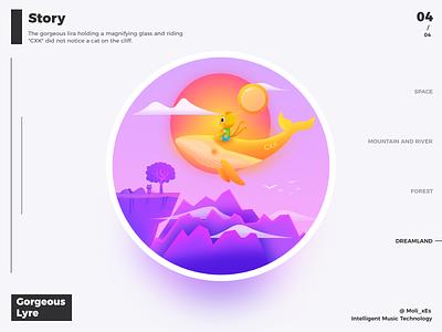 Sleepwalking Wonderland - Gorgeous Hammer branding vector illustration 设计 design