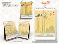 Ramadan Calendar 1437