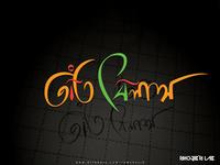 তাঁত বিলাস - Tant Bilash   Logo Design