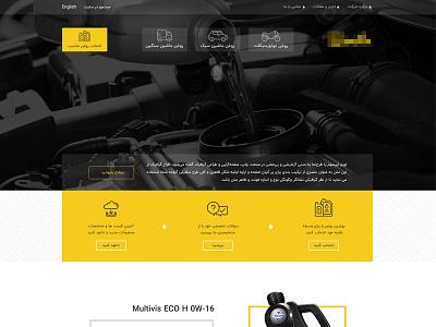 Roil - Homepage WIP iran black yellow farsi persian oil
