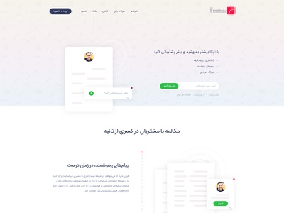 Live Support - WIP customer live support chat farsi persian