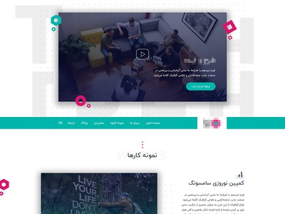 Agency UI Design WIP farsi persian design website ui agency