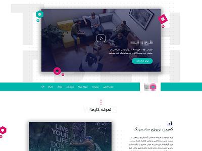 Agency UI Design WIP farsi persian design website ui agency