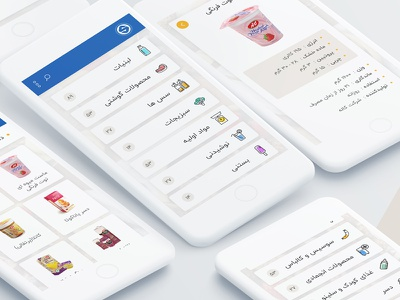 Food Company App minimal ui farsi persian mobile food