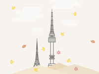N seoul tower in autumn