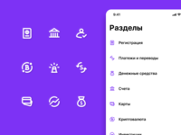 Custom icons for payment app