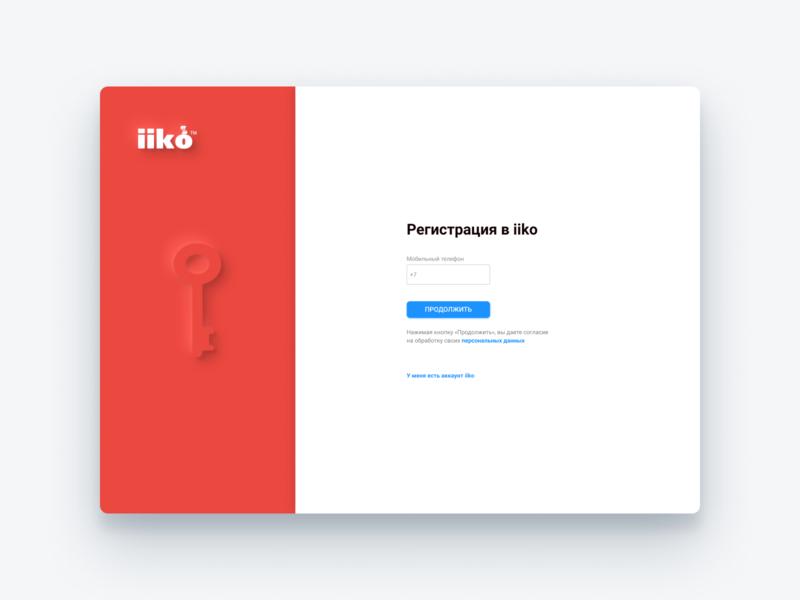 Registration page figma web login page register iiko
