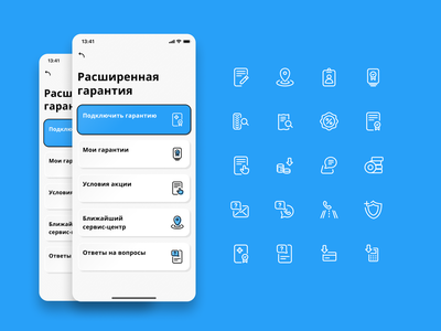 My line icons in real app design ui inspiration uiapp uidesign ui vector figma blue color simple outline line icons pack icons design icons