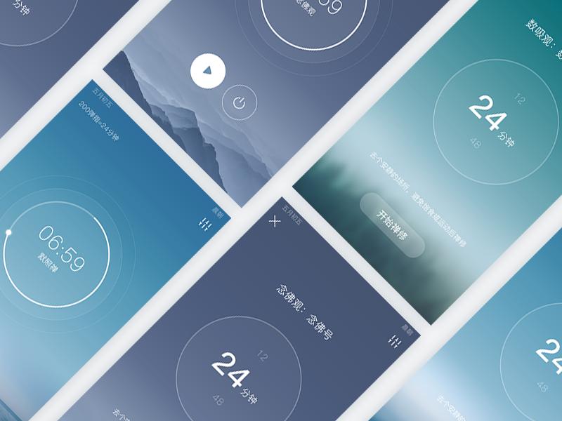 Zen UI design green blue sea 修行 禅定 nature zen peace ui typography app