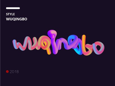 Wuqingbo 概念设计 抽象 3d 插画
