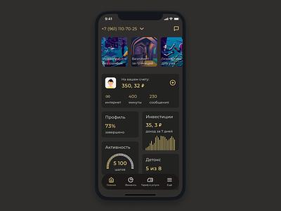 """App """"My Beeline"""" design behance uxdesign uidesign app ux ui"""