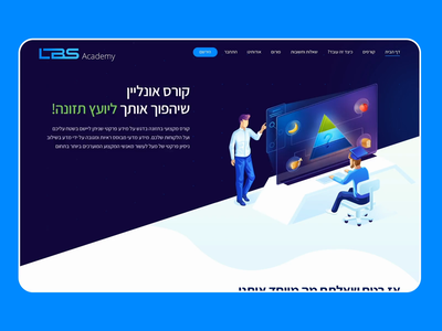 LBS Academy - Online Learning ux design illustrations motion graphics ui nutrition fitness illustration animation ui design websites website