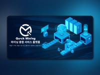 QM  banner