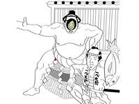 Sumo grocery store / Illustration