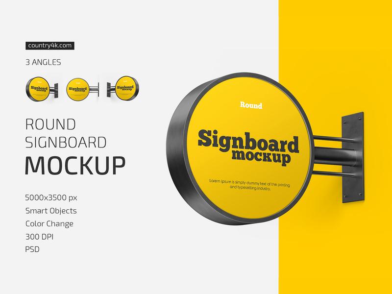 Round Signboard Mockup Set display branding promotional store shop signboard banner advertising outdoor logo mockups mockup