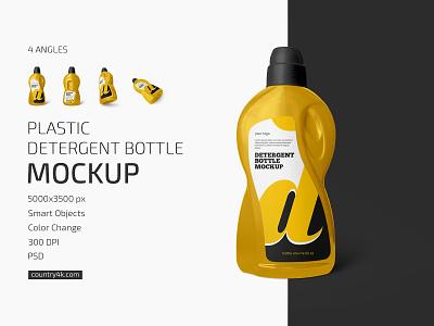 Plastic Detergent Bottle Mockup Set mockups mockup sanitary plastic liquid laundry hygiene disinfect detergent container cleaning bottle