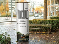 Free Column Advertising PSD MockUp in 4k
