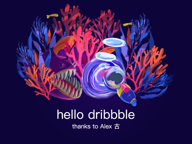 Hello Dribbble 海草 珊瑚 传送门 潜水 深海 设计 ui 插图